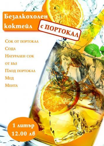 PORTOLKAL 50_70
