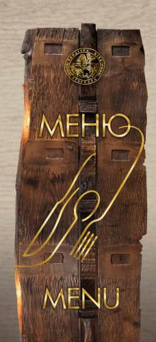 Меню 01