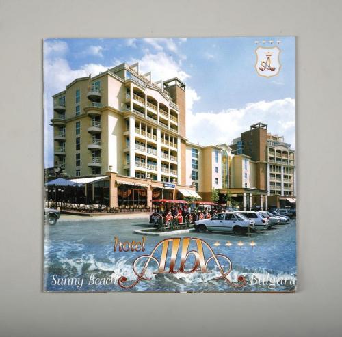 Хотел Алба