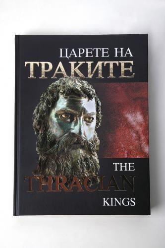 Царете на Траките