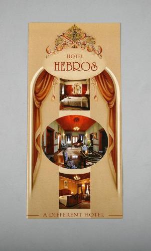 Хеброс