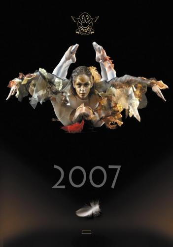 Градус 2007