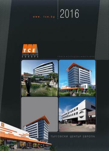ТЦ Европа 2012