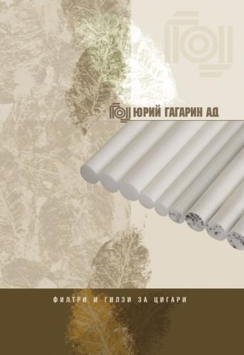 Гагарин 02